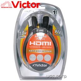 VICTOR 1.8M高質感HDMI線 VX-704