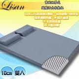 Lisan 10公分高規格厚式減壓活力床墊組-灰—雙人