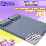Lisan 10公分高規格厚式減壓活力床墊組-雙人加大—灰