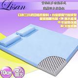Lisan 10公分高規格厚式減壓活力床墊組-雙人加大—藍