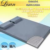 Lisan 8公分貴族級多功能厚式減壓活力床墊組-灰