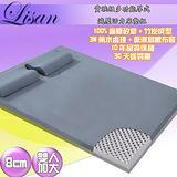 Lisan 8公分貴族級竹碳微粒子厚式減壓活力床墊組-標準加大--灰