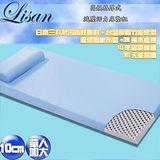 Lisan 10公分高規格厚式減壓活力床墊組-藍—單人加大