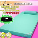 Lisan反壓力抗菌惰性入眠保健床—6cm-單人加大