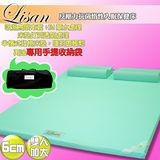 Lisan反壓力抗菌惰性入眠保健床—6cm雙人加大