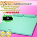 Lisan反壓力抗菌惰性入眠保健床—8cm雙人