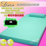 Lisan反壓力抗菌惰性入眠保健床—10cm單人