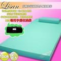 Lisan反壓力抗菌惰性入眠保健床—10cm單人加大