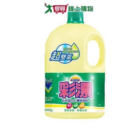 妙管家彩漂漂白水-麝香香味3000cc