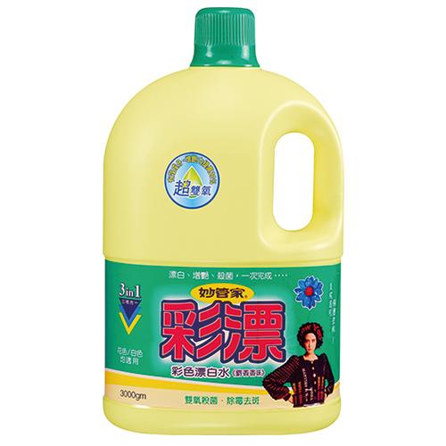 妙管家彩漂漂白水~麝香香味3000cc
