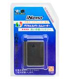 iNeno Panasonic DMW-BM7高容數位相機專用鋰電池