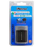 iNeno Panasonic VW-VBD140攝影機機日系鋰電池