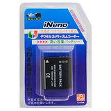iNeno Panasonic CGA-S008E日系高容數位相機鋰電