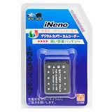 iNeno Nikon EN-EL10 高容量日系數位相機鋰電池