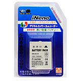 iNeno Nikon EN-EL8 高容量日系數位相機鋰電池
