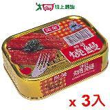 同榮燒鰻易開罐100g*3入/組