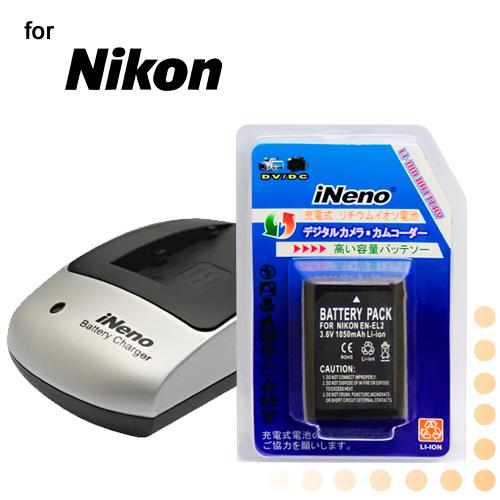iNeno NIKON EN-EL2專業鋰電池配件組