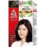 美吾髮快速護髮染髮霜-自然褐(NO.6)