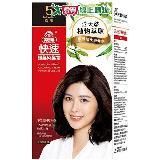美吾髮快速護髮染髮霜-深栗(NO.5)