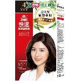 美吾髮快速護髮染髮霜-自然粟(NO.4)