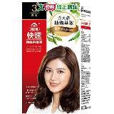 美吾髮快速護髮染髮霜-淺栗(NO.3)