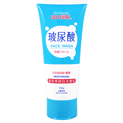 森田藥妝玻尿酸保濕洗面乳120g