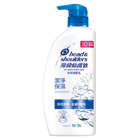 海倫仙度絲去屑洗髮乳-潔淨保濕750ml