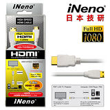 iNeno HDMI轉miniHDMI V1.3A認證規格1.8M 超高畫質傳輸線