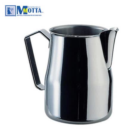 義大利MOTTA 不銹鋼拉花杯 1000ml (HC7057)