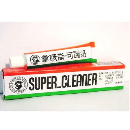 皮革保養去污劑(台灣製品/可麗奶 11克*2條)