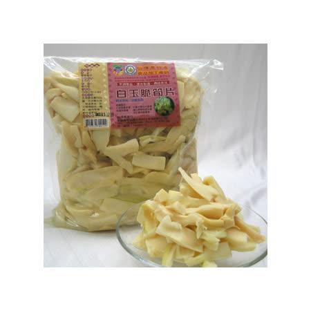 【仙傳農特產】白玉脆筍片
