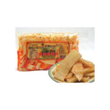 【仙傳農特產】香油脆筍