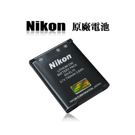 Nikon Coolpix EN-EL10 / ENEL10 原廠電池(平行輸入_無吊卡)