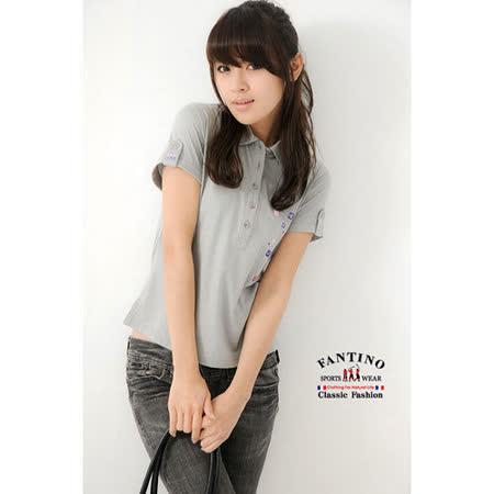 【FANTINO】甜美刺繡休閒POLO衫(灰) 851205