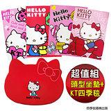 【享夢城堡】Hello Kitty 兜風紅頭型坐墊+四季卡通毯(隨機)