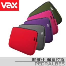 VAX 唯雅仕 PEDRALBES 佩德拉斯 筆記型電腦包【小】