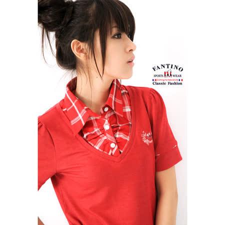 【FANTINO】女款 假2件式經典格紋棉衫(紅) 071106
