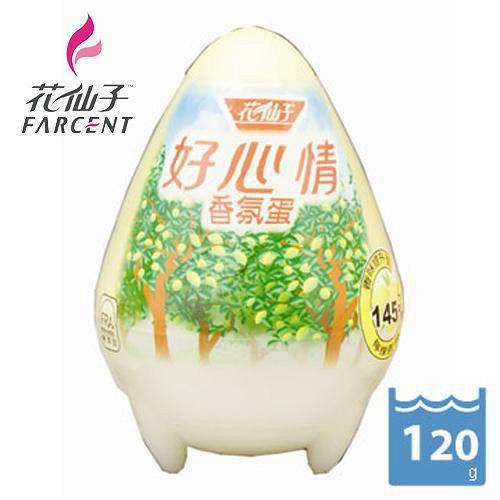 《整箱購買》香氛蛋/檸檬 12入