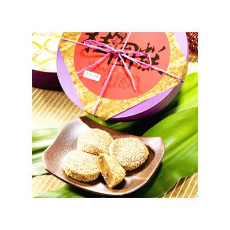 【宗和】黑糖桂圓糕