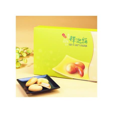 【宗和】鳳梨釋迦餅