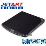 JetArt 捷藝 MP2000 多功能滑鼠墊