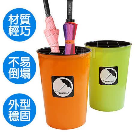 【降落傘】樂活圓形傘桶架