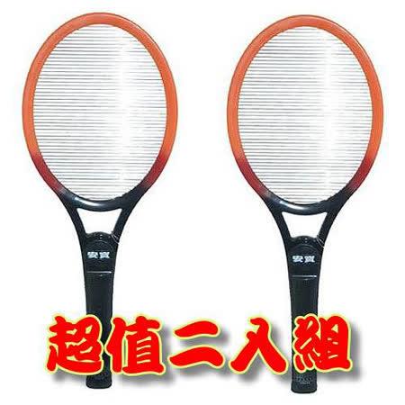 【安寶】大型電蚊拍(AB-9902)★兩支裝