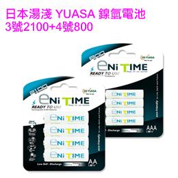 ◇ YUASA湯淺低自放3號2100-8入+4號800充電池-8入