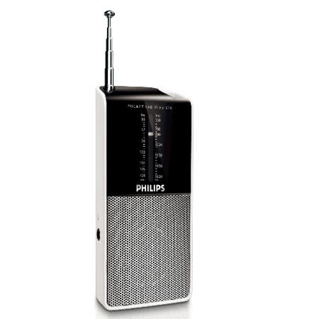 PHILIPS飛利浦迷你口袋收音機 AE1530送原廠吊繩