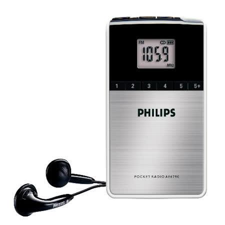 PHILIPS飛利浦迷你攜帶式數位收音機AE6790送原廠便攜包+原廠吊繩
