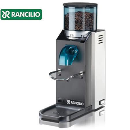 獨家首創保固二年 義大利RANCILIO ROCKYS無分量器磨豆機HG6459