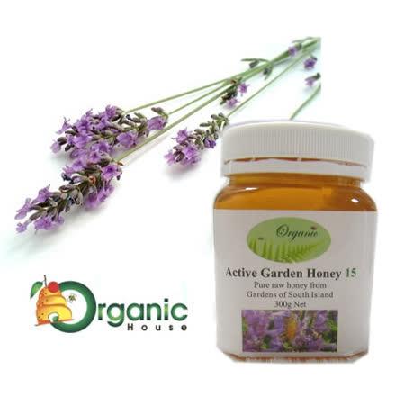 《Organic House文斯迪》 天然薰衣草蜂蜜 300g (1瓶)