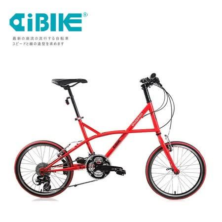 AiBIKE SHIMANO 20吋21速 海豚小徑車