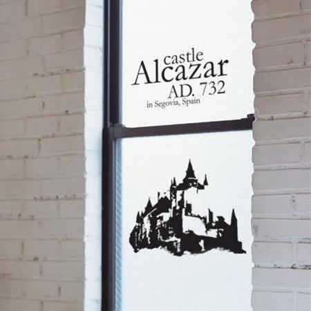 【Design W 創意壁貼】時尚家飾 Euro Trip - Alcazar